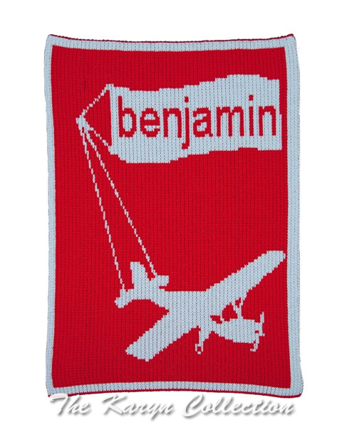 Airplane & Name Banner Stoller Blanket