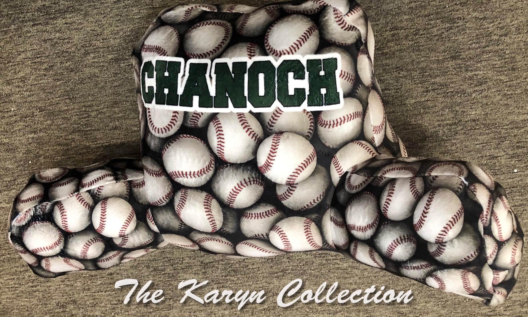 Chanoch's ALL Baseball Study Pillow
