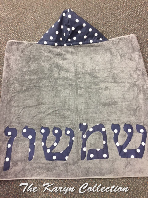 Grey with Navy and White Polka Dot Toddler Towel and HEBREW name