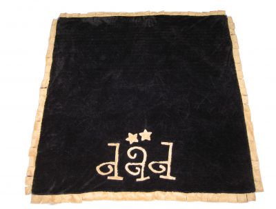 Name Game Black Minky Blanket